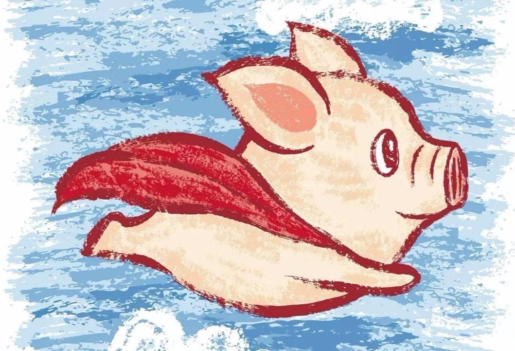 一头会飞的猪